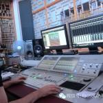 Studio console w Jarome