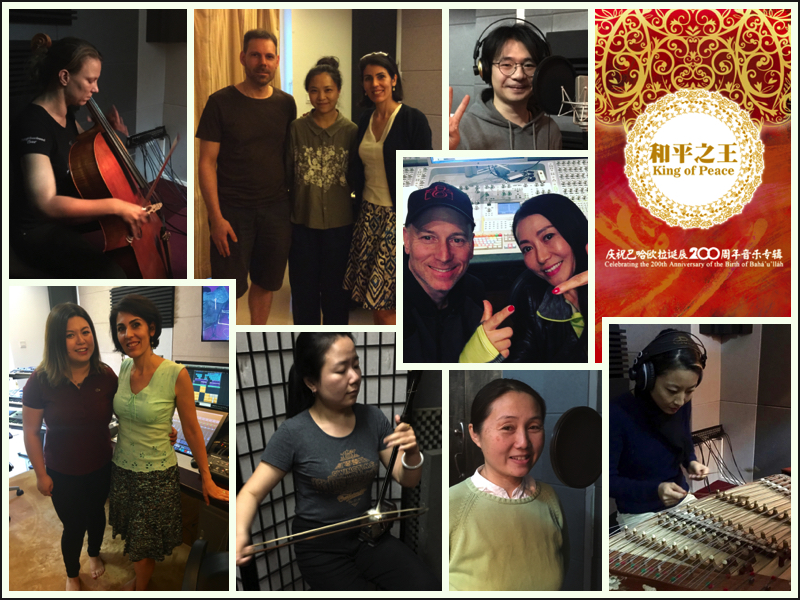 Musicians & Producers for Chinese album The Ancient Beauty for bicentenary of Baha'u'llah
